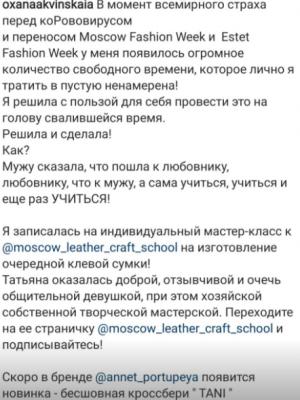 Истории • Instagram - Google Chrome 2021-02-13 13.00.15