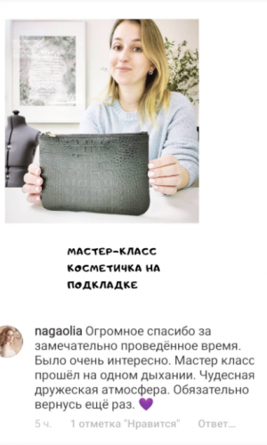 Истории • Instagram - Google Chrome 2021-02-13 13.05.37
