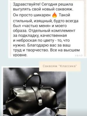 Истории • Instagram - Google Chrome 2021-02-13 13.06.55
