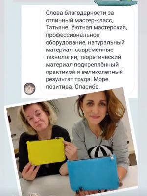 Истории • Instagram - Google Chrome 2021-02-13 13.08.05