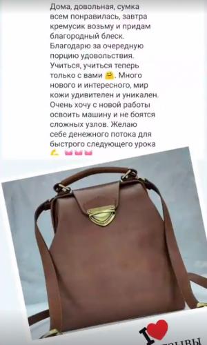 Истории • Instagram - Google Chrome 2021-02-13 13.09.22