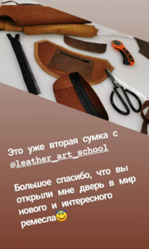 Истории • Instagram - Google Chrome 2021-02-13 13.10.36