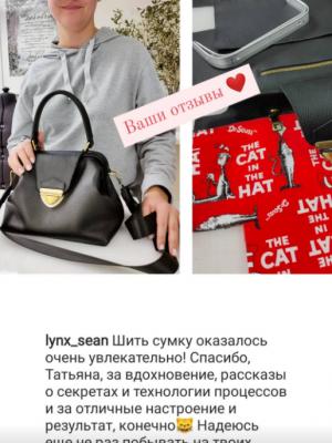 Истории • Instagram - Google Chrome 2021-02-13 13.11.04