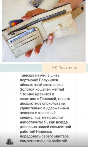 Истории • Instagram - Google Chrome 2021-02-13 13.17.19