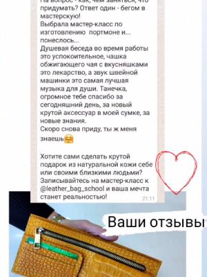 Истории • Instagram - Google Chrome 2021-02-13 13.18.19