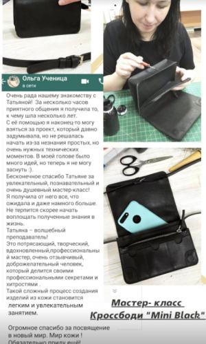 Истории • Instagram - Google Chrome 2021-02-13 13.20.50