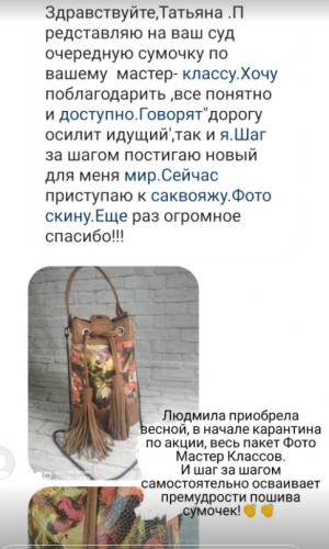 Истории • Instagram - Google Chrome 2021-02-13 13.22.40