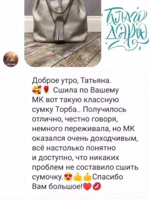 Истории • Instagram - Google Chrome 2021-02-13 13.23.10