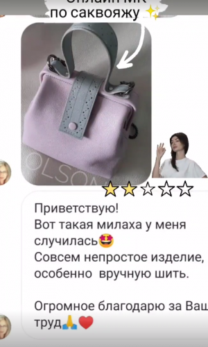 Истории • Instagram - Google Chrome 2021-02-13 13.24.25