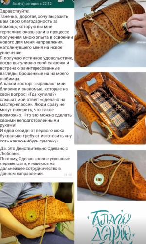 Истории • Instagram - Google Chrome 2021-02-13 13.25.10
